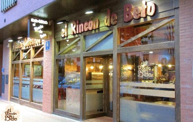 Ven a probar un exquisito Menú gallego